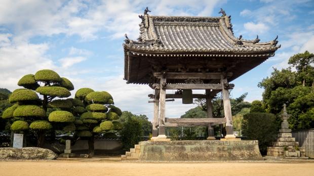 Temple 15: Kokubunji