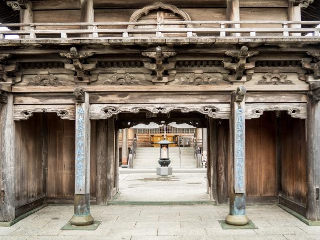 Temple 16: Kanonji