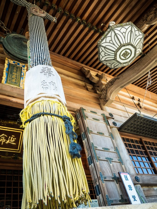 Temple 19: Tatsueji