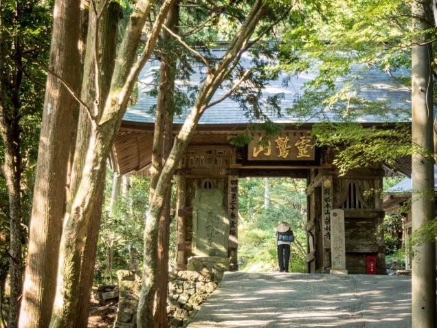 Temple 20: Kakurinji