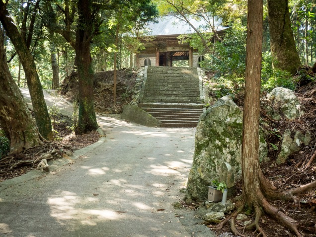 Temple 21: Tairyūji