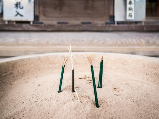Temple 22: Byōdōji
