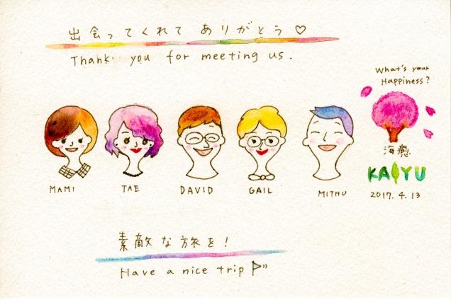 Kaiyu Postcard Scan_001