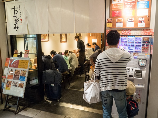 Ramen Alley, Tokyo Station, Chiyoda District