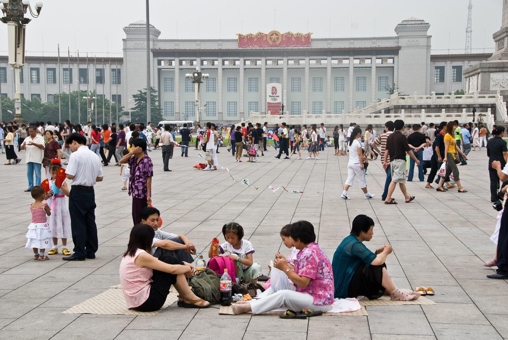 Tiananmen Square, Beijing, 2007