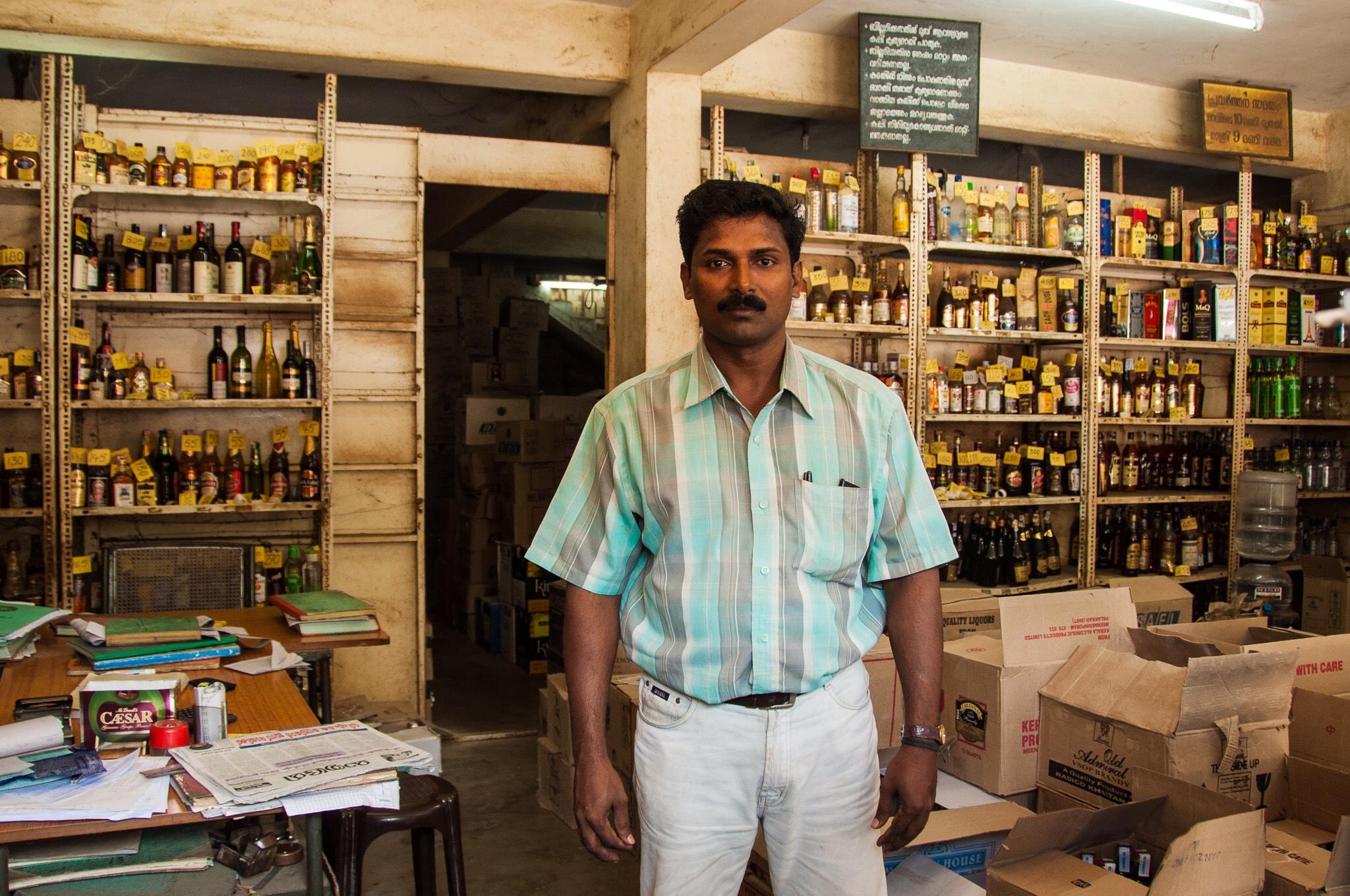 Liquor store, Kerala, India, 2011