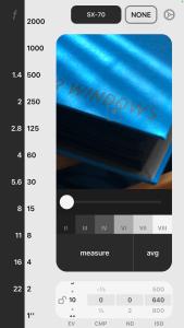 LightMe iOS app